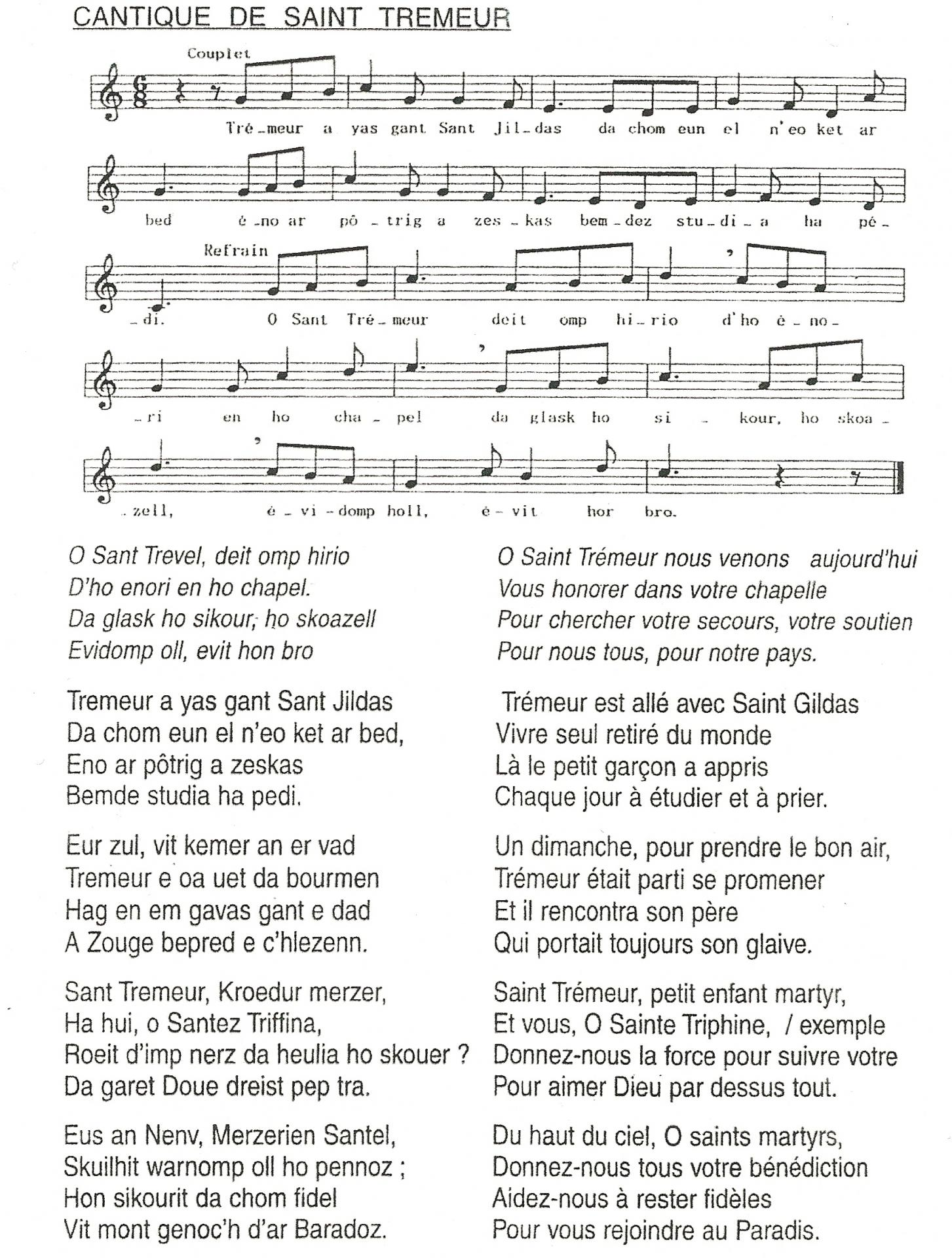 Cantique saint tre meur